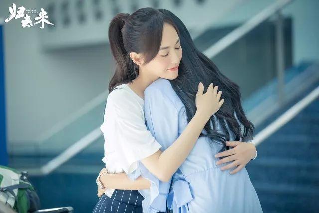 唐嫣罗晋打造新时代留学青年奋斗群像,携《归去来》高能来袭!