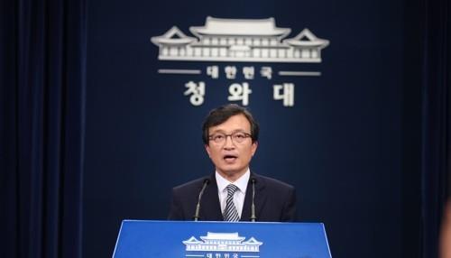 """韩总统将参加地方选举""""事前投票"""",释放美朝韩三国首脑会谈信号..."""