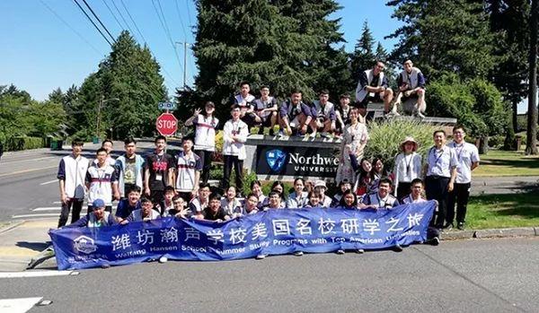 美国游学:弘睿国际美国西雅图科技之旅完美落地