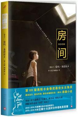 【好书荐读】最催泪的亲情小说,你准备好纸巾了吗?