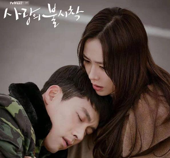 【双语学习】南北韩爱情故事之《爱的迫降》,金秀贤惊喜客串!