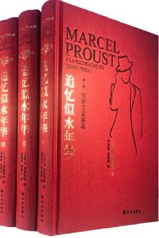 【读书挑战】最难读完的4本书,...