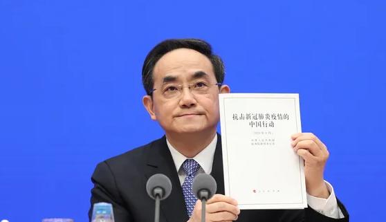 【双语学习】中国抗疫白皮书——让世界看到中国力量