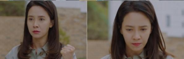 【双语学习】梦想与年龄无关——新韩剧《我们,相爱过吗?》