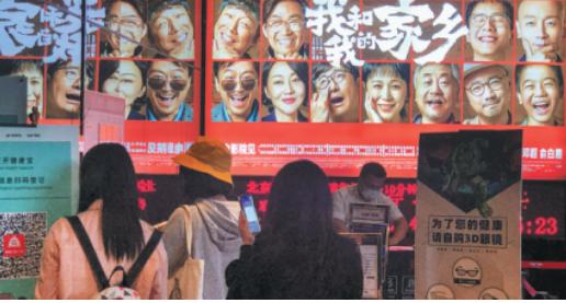 【双语学习】成绩单来啦!中国超越北美,成全球最大电影市场