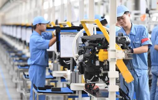 【双语学习】前三季度中国工业经济稳定恢复