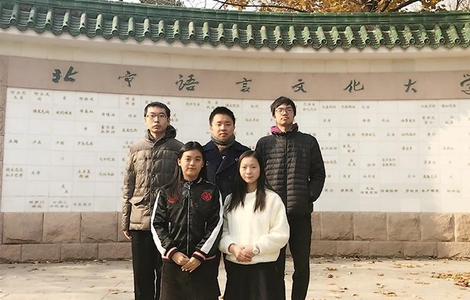2016年北京市大学生人文知识竞赛人气团队评选活动
